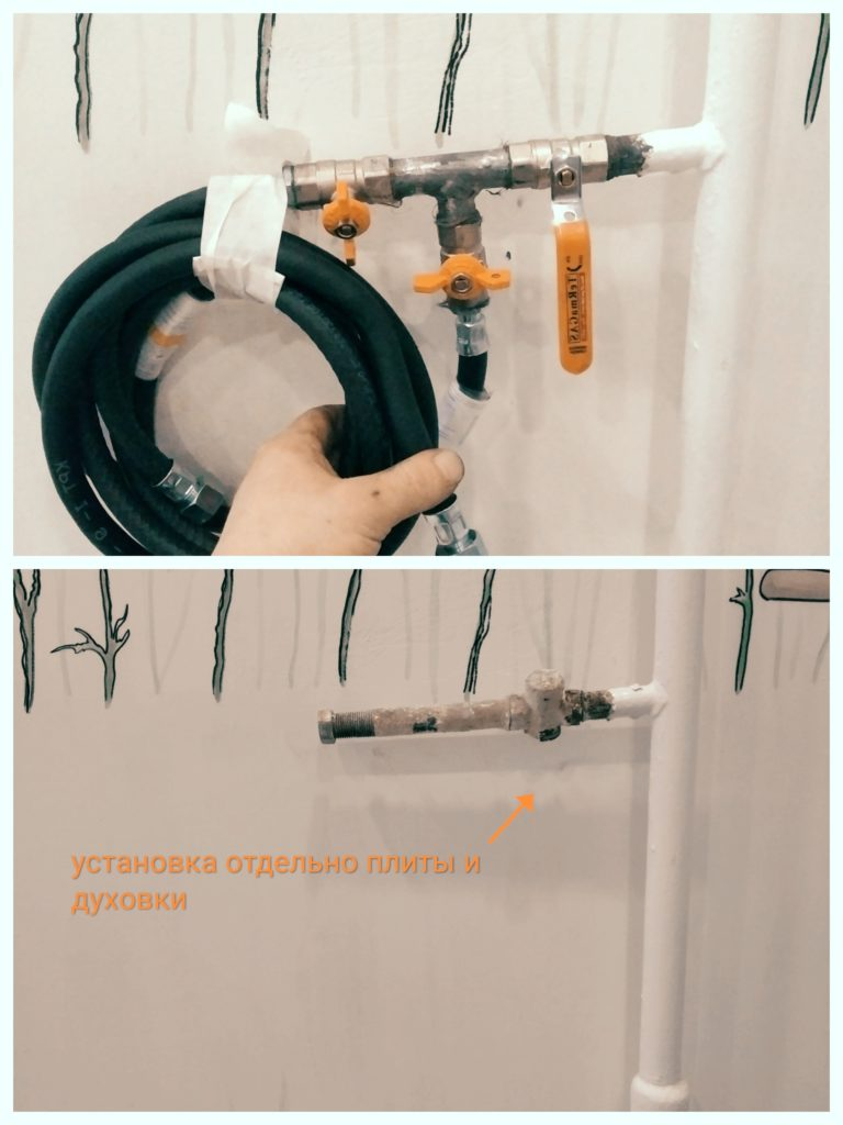 Подключение газовой панели и газового духового шкафа